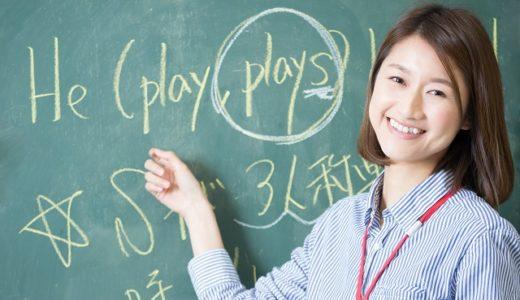 オンライン英会話で日本人講師がおススメな理由