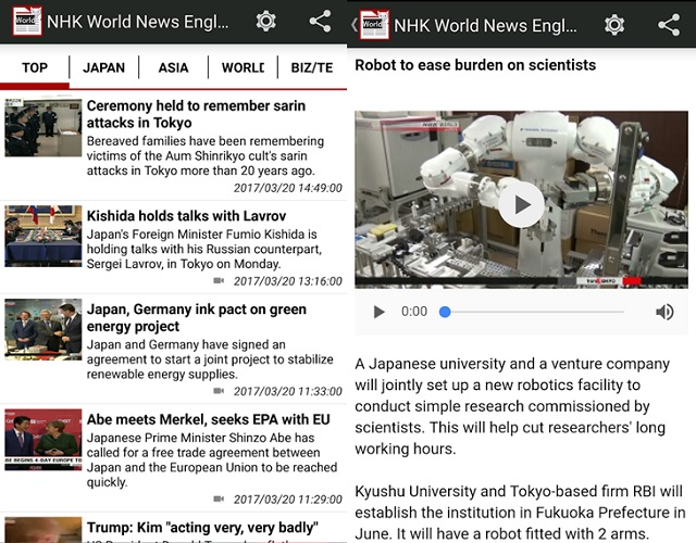 NHKニュースアプリ