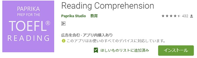 ReadingComprehension