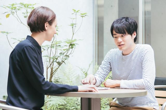 dailyconversation