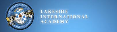 レイクサイドインターナショナルアカデミーのレッスンカリキュラム詳細