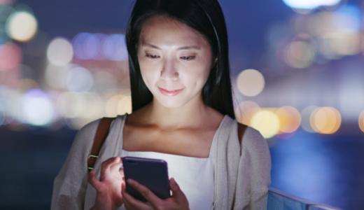 【大人のための】英語スキルアップにおすすめなアプリ8選!