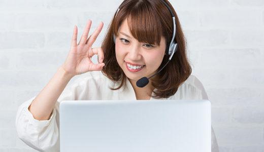 コツを抑えて効果的に学ぶ!オンライン英会話の使い方まとめ