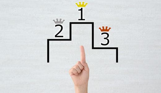 オンライン英会話の5社をピックアップ!注目企業のオンライン英会話