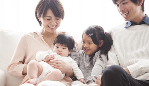 家族で分けあえるオンライン英会話「クラウティ」について