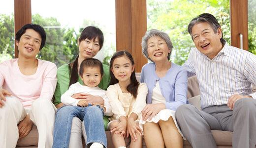 家族でシェアしてお得に学ぶ!オンライン英会話クラウティについて
